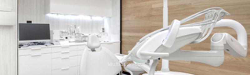 Despacho Estética Dental y Salud Oral 1