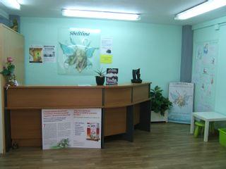 Sbeltline Centro Especializado En Nutrición