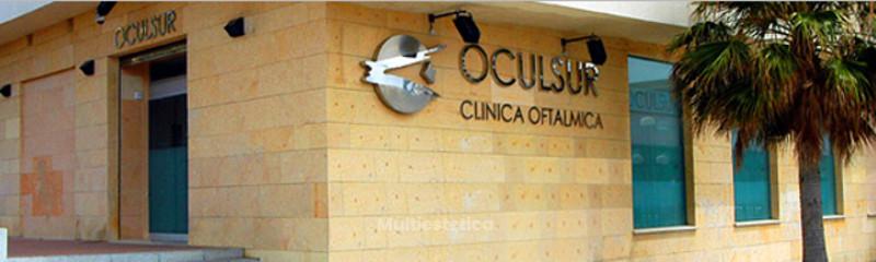 Dos sedes en Cádiz