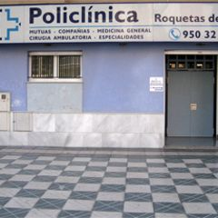 Policlínica Roquetas de Mar