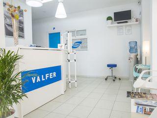 VALFER_Entrada