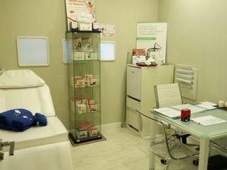 Centro Médico-Estético Anandavida