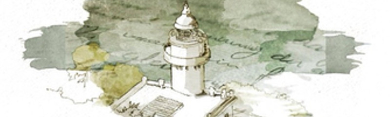 Faro de Santa Clara