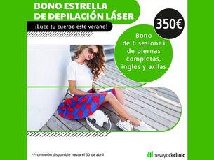 6 sesiones de piernas completas, ingles y axilas por 350€