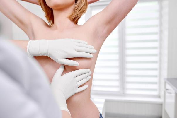 Examen de senos
